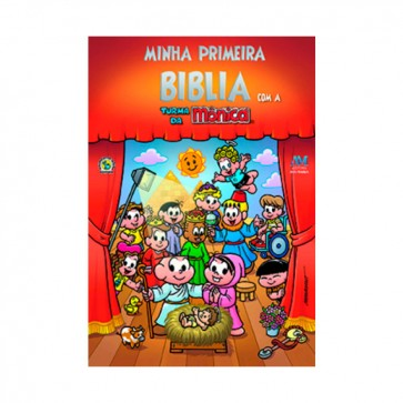 MINHA PRIMEIRA BIBLIA TURMA DA MÔNICA - TAMANHO GRANDE