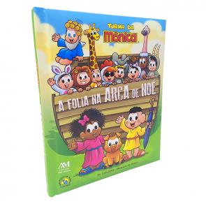 A FOLIA NA ARCA DE NOÉ - TURMA DA MÔNICA